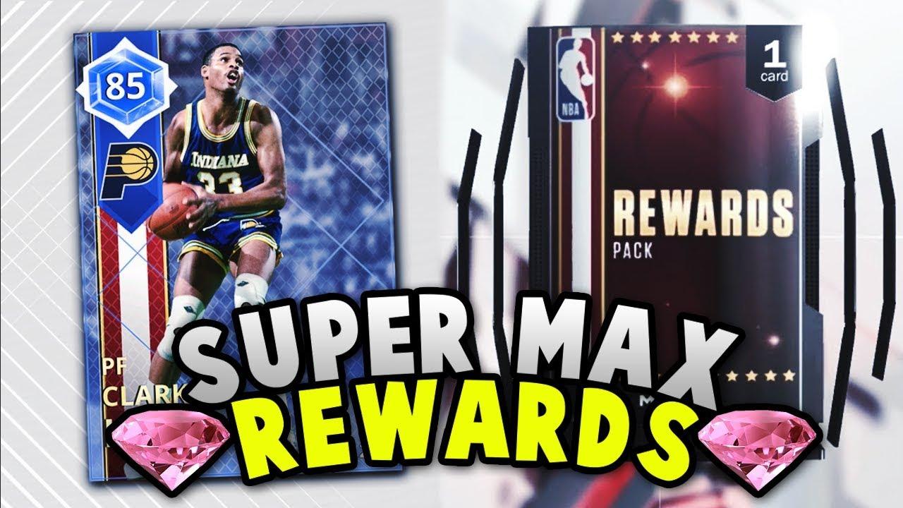 NBA 2K18 MyTEAM PINK DIAMOND SUPER MAX ROUND 3 REWARDS SAPPHIRE