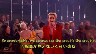 Download Chained To The Rhythm - Katy Perry ft. Skip Marley Japanese lyrics MP3 song and Music Video