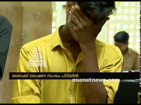 Four bike robbers arrested, Motorcycles Seized in Thrissur | FIR 02 Dec 2017
