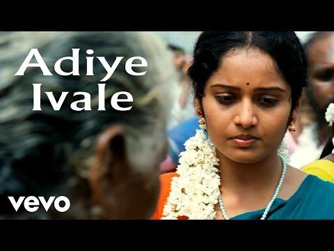 Azhagarsamiyin Kuthirai - Adiye Ivale Video | Ilaiyaraaja