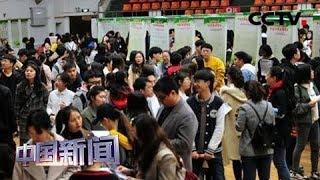 [中国新闻] 人社部:上半年中国就业形势总体稳定 | CCTV中文国际