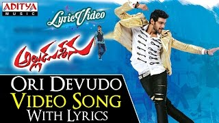 Ori Devudo Video Song With Lyrics II Alludu Seenu Songs II Bellamkonda Sai Srinivas, Samantha