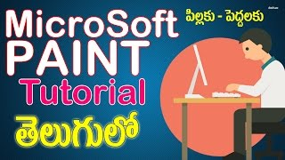 Telugu Ms Paint Tutorial For Computer Beginners by LEARN COMPUTER TELUGU CHANNEL