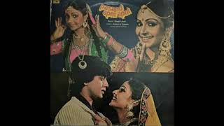 Asha Bhosle and Suresh Wadkar_Tum Jo Mile Ho (Pasand Apni Apni; Bappi Lahiri, Yogesh; 1983)