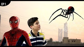 The Fantastic Spider Man | (EP 1) Peter Gets Spider Powers
