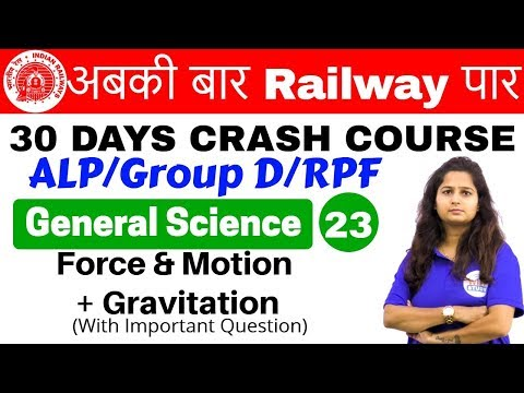 12:00 PM - Railway Crash Course | GS by Shipra Ma'am | Day #23 |Force & Motion + Gravitation