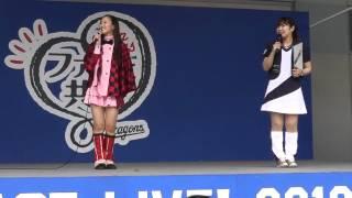 第9回のゲストは、斉藤 舞子ちゃんです.