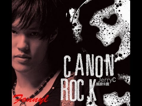 video cannon rock lesson
