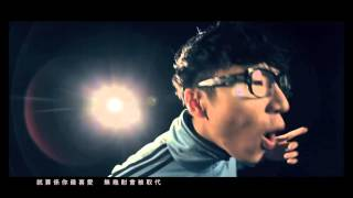 農夫 fama rap along song official mv 奇蹟 官方完整版mv