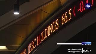 سوق هونج كونج تشهد أكبر عملية بيع أسهم في 9 سنوات (20/11/2019)