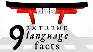 9 Extreme Language Facts!