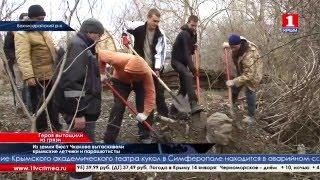 Памятник летчику  Чкалову спасли крымские летчики и парашютисты(, 2016-01-13T22:03:16.000Z)