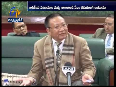 Nagaland Chief Minister TR Zeliang Resigns, Neiphiu Rio Frontrunner For The Post