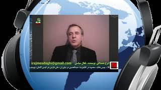 ایرج مصداقی-درباره ارتباط با مصاحبه مزدور رژیم (دهباشی) با اسطوره مقاومت، عباس امیر انتظام، رضالتهای