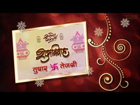 wedding-invitation-marathi-|-rgm-23-|-old-version