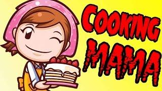 ГОТОВИМ С МАМОЙ - Cooking Mama