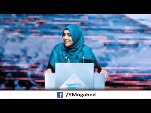 The Quran as a Healing (Part 3) - By: Yasmin Mogahed
