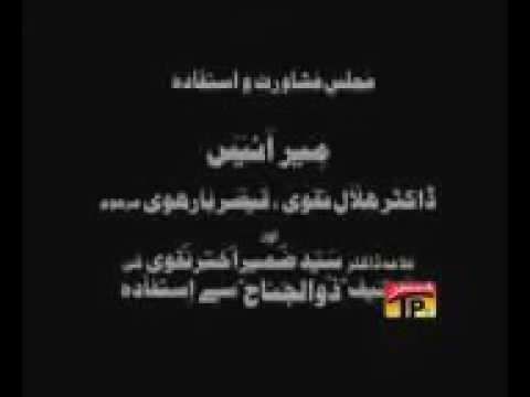 Ya Ali A.s. Ya Husain A.s. 2009 Best Nauha Noha By Nadeem Sarwar ندیم سرور , नदीम सरवर