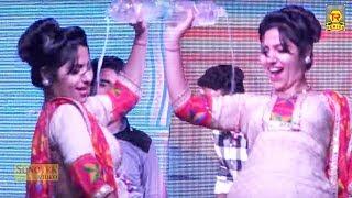Haryanvi Dance | Botal Ka Nasha | बोतल का नशा | रचना तिवारी | Letest  Haryanvi Dance New 2017
