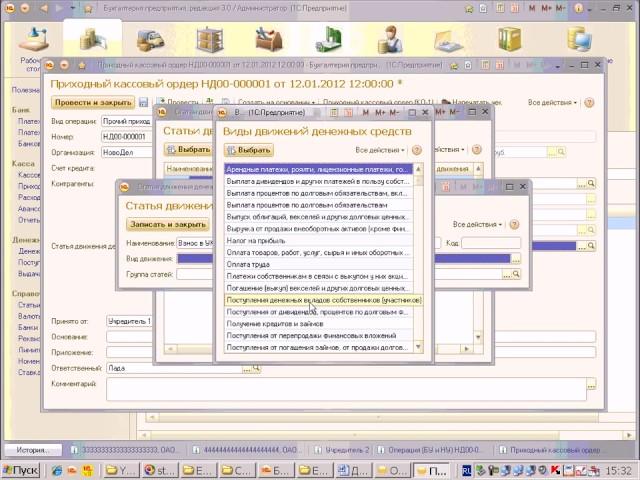 Инструкция по ведению бухгалтерии в 1с отчет по практике бухгалтера ип заключение