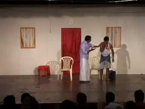 പറയാതെ പോകുന്നവര് , PARAYADE POKUNNAVAR ,Nadakam, Friends Cultural Centre,Qatar keraleeyam,