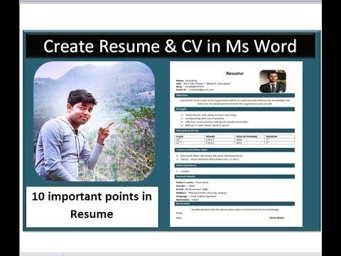 Create Best Resume or CV in Ms word(MS-Word में Resume कैसे बनाते हैं)