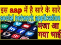 This App All In Social Network Application !! By Technical Friends
