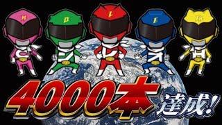 【伝説が始まるぜ!!】レオンチャンネルの動画本数が4000本を達成しましたー!記念に『あの玩具』をレビュー! thumbnail