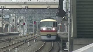 西武鉄道10105F(RAC)特急ちちぶ号西武秩父行 仏子通過