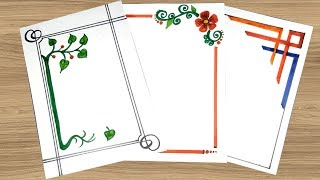Simple Border designs on paper | border designs | project work designs | borders for projects