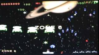 Alien Eliminator