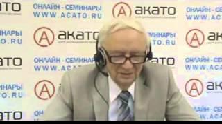 видео Постановление Правительства от 13.10.14 N 1048