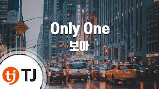 [TJ노래방] Only One - 보아(BoA) / TJ Karaoke