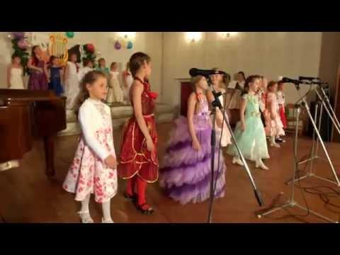 Пісня Мама і я у виконанні хору учнів молодших класів Шумської школи мистецтв