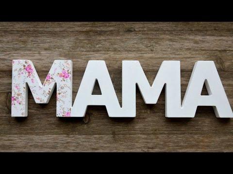 Моя мама  - лучшая на свете! Караоке.  #Мама