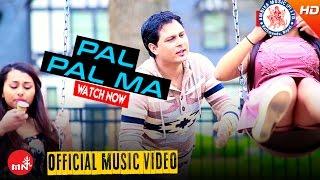 New Nepali Song 2016/2073 || PAL PAL MA - Anju Panta (Official Video) | Ambika Music