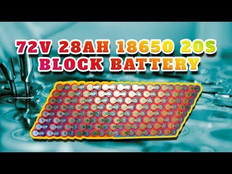 72V 28Ah extreme energy density 18650 20s block battery