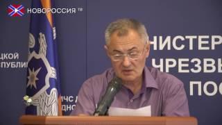 В Донецке обсудили вопрос захоронения животных, погибших от сибирской язвы