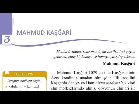 6ci sinif azerbaycan dili sehife 134
