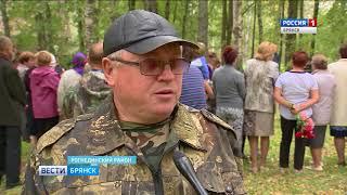 В Рогнединском районе прошло перезахоронение солдат