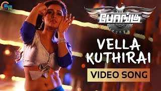 Bongu | Vella Kuthira | Video Song | Natraj Subramaniam (Natty) | Nikita Thukral