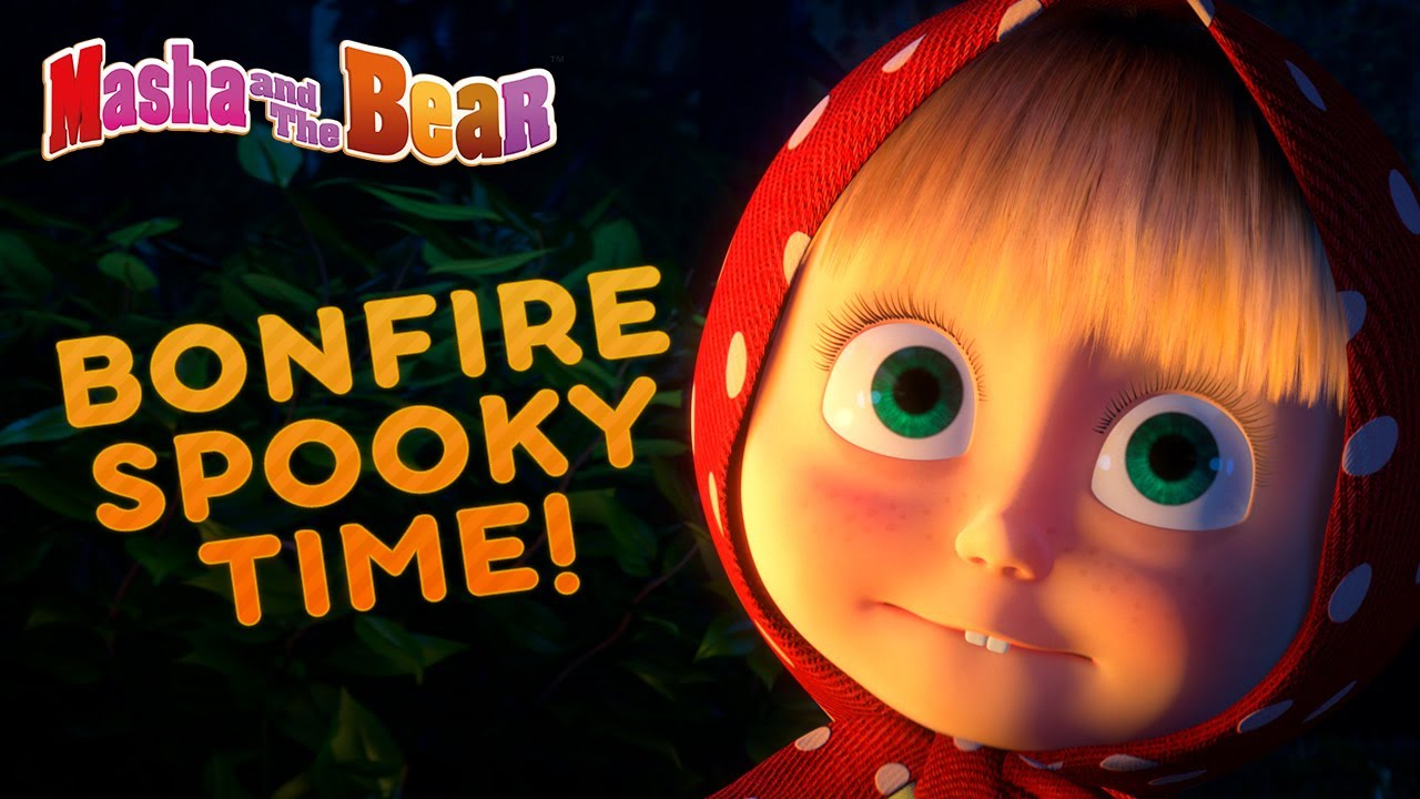 Masha's Spooky Stories 😱 Bonfire spooky time 🔥👻 Best episodes 🎬Masha and the Bear