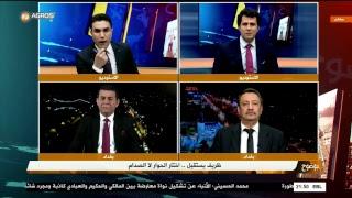 #حلقة جديدة من برنامج #بوضوح مع محمد جبار: 26-2-2019