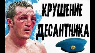 Бой ПОХОРОНИВШИЙ Карьеру Дениса Лебедева!