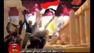 Abdel.Baset.Hamouda.Demo3.Masr..
