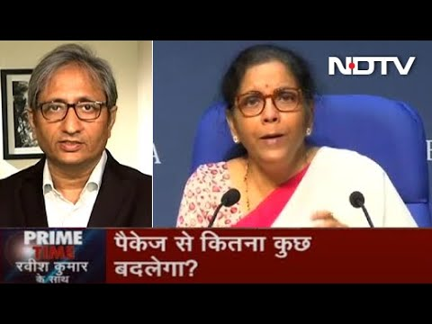 Prime Time With Ravish Kumar, May 15, 2020 | Does India's Economic Stimulus Match Global Standards?