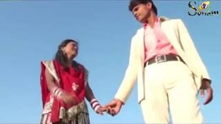 Gori Tu Chali chi HD banjara video kailas Jadhav