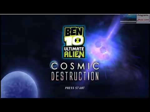 كيفية فتح جميع مراحل لعبة Ben 10 Ultimate Alien Cosmic Destruction