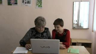 Урок №2. Письмо и развитие речи.