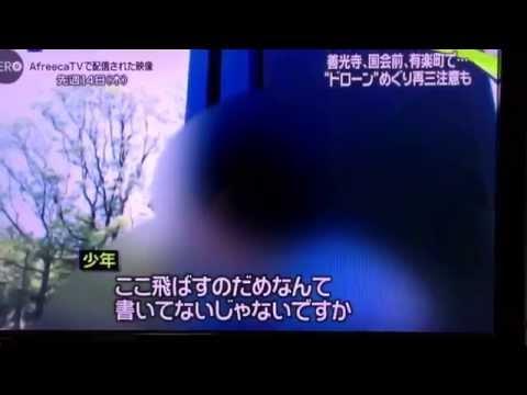 5月21日木曜日  NEWS ZERO   ノエル逮捕【https://twitter.com/okd116】